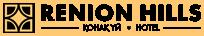 Отель (Гостиница) в Алматы | Renion-hills. Официальный сайт.