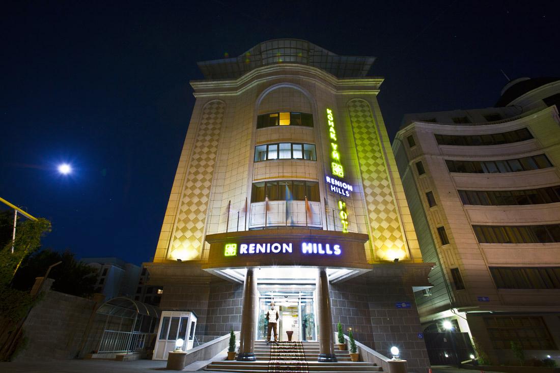 hotel_renion_almaty